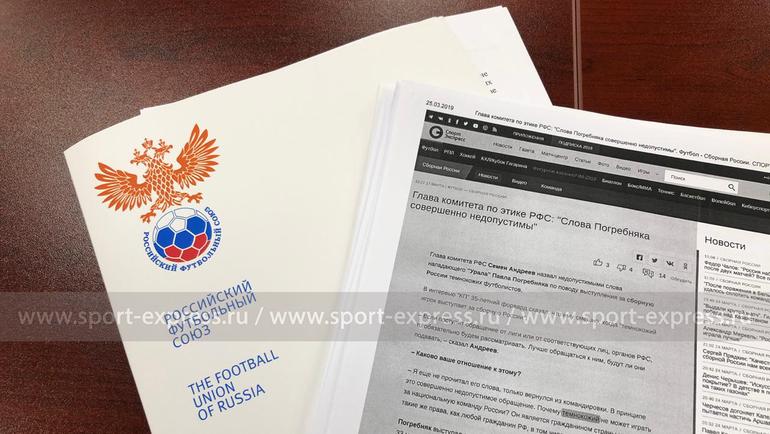 """Комитет по этике использовал публикации """"СЭ"""" при рассмотрении дела Погребняка. Фото """"СЭ"""""""