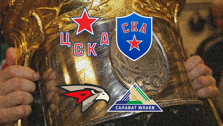 Финальные серии конференций плей-офф КХЛ.