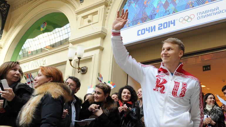Олимпийский чемпион Сочи Дмитрий Труненков. Фото Никита Успенский