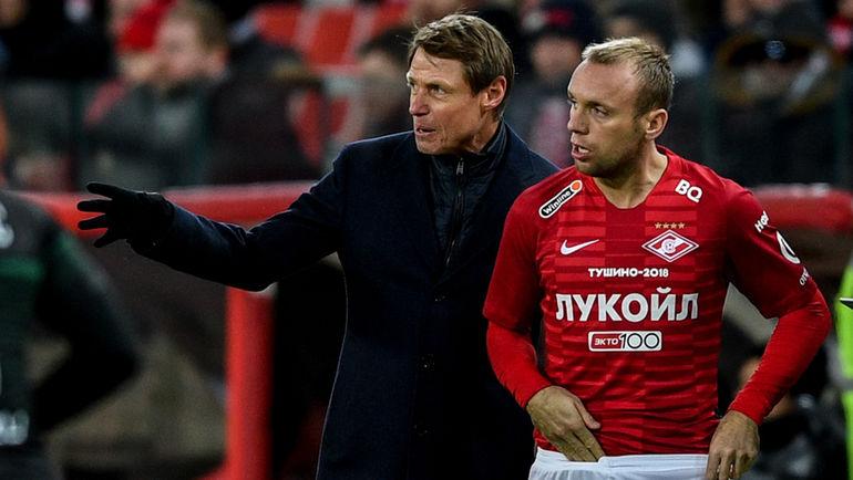 Олег Кононов и Денис Глушаков. Фото Дарья Исаева, «СЭ»
