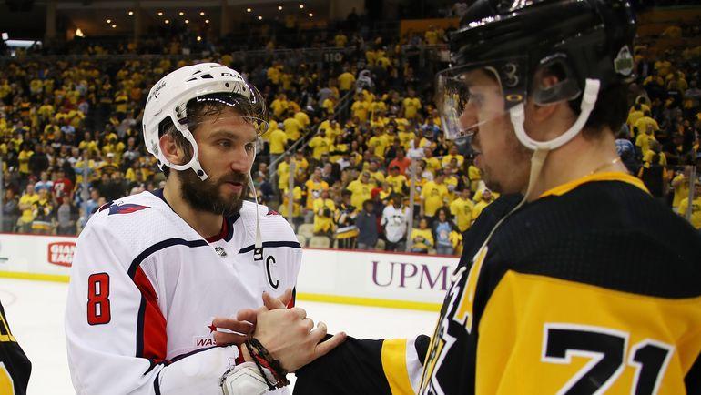 Александр Овечкин и Евгений Малкин: будет ли новая встреча в плей-офф НХЛ? Фото AFP