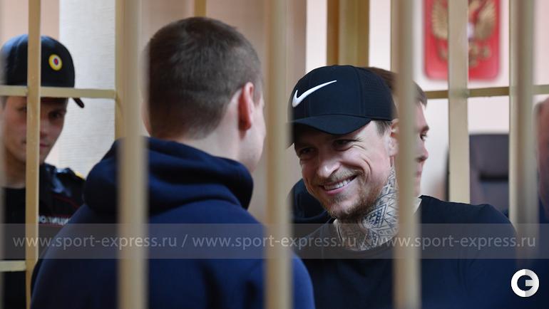 6 апреля. Москва. Александр Кокорин и Павел Мамаев.