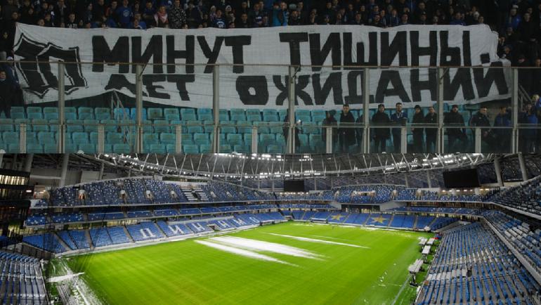 """Пока фанаты протестуют на матчах в Химках, в Петровском парке меняют газон. Фото """"СЭ"""""""