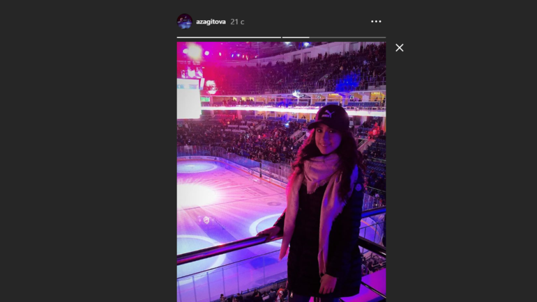 Алина Загитова на матче ЦСКА - СКА. Фото Инстаграм Алины Загитовой