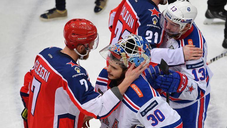 Ска хоккей сегодня какой счет [PUNIQRANDLINE-(au-dating-names.txt) 54
