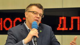 Никита Камаев.