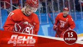 Заиграет ли Гусев в НХЛ?