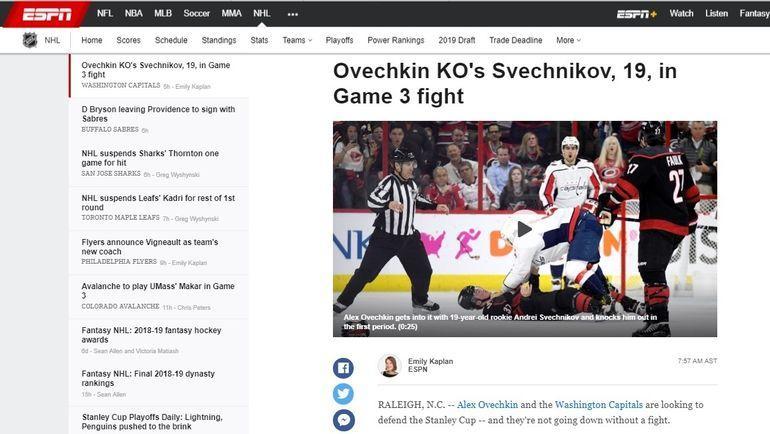 Страница ESPN про драку Александра Овечкина и Андрея Свечникова.