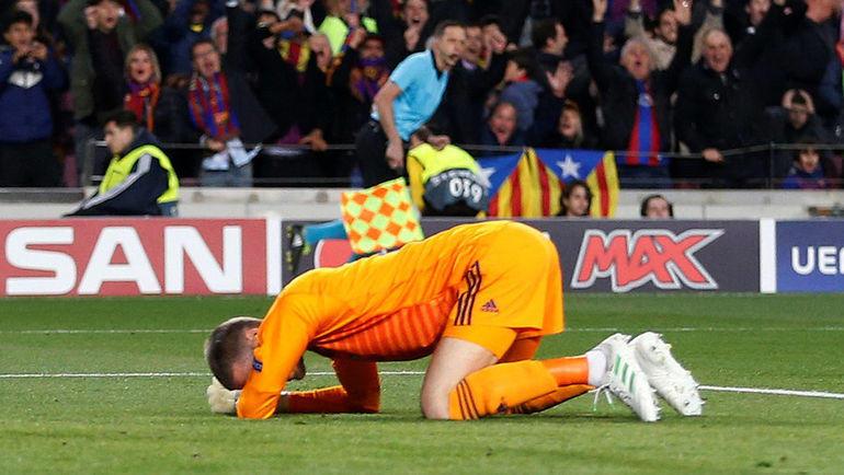 Давид Де Хеа после гола. Фото REUTERS