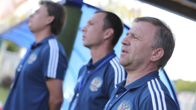 Станислав Коротаев (справа) - старший тренер юношеской сборной России. Фото РФС, rfs.ru
