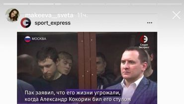 Жена Макеева опубликовала пост в поддержку Кокорина и Мамаева. Очень мощный текст