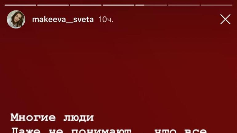 Жена Макеева поддержала Кокорина и Мамаева. Фото Инстаграм Светланы Макеевой