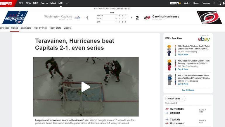 """Страница ESPN после четвертого матча между """"Вашингтоном"""" и """"Каролиной"""" (1:2)."""