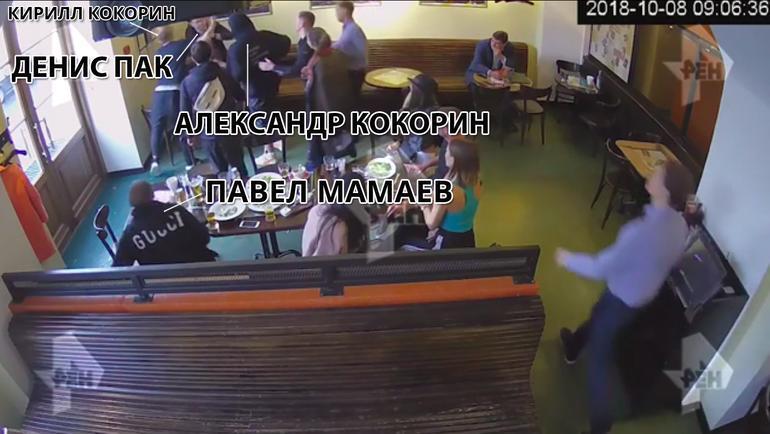 Кирилл Кокорин - Денис Пак: удар рукой.