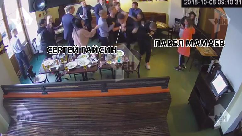 Павел Мамаев - Сергей Гайсин: потасовка.