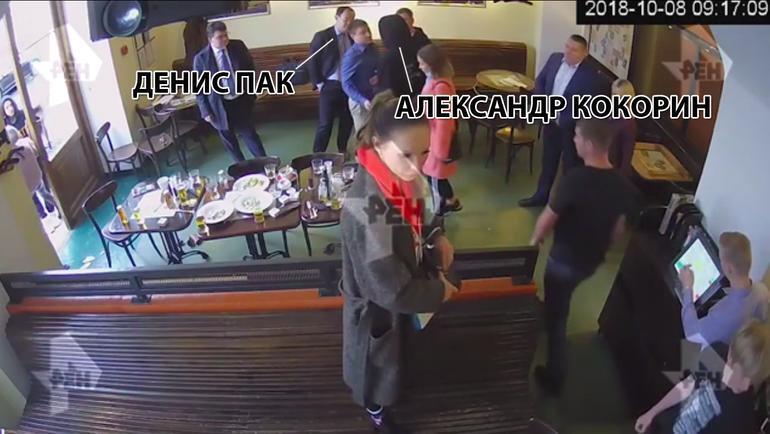 Александр Кокорин - Денис Пак: разговор перед уходом.