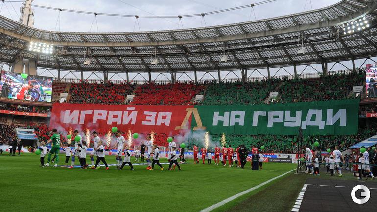 "20 апреля. Москва. ""Локомотив"" - ЦСКА - 1:1."