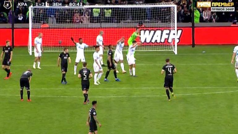 V Matche Krasnodar Zenit Vspyhnula Draka Dzyuba Protiv Martynovicha I Vse Ostalnye Sport Ekspress