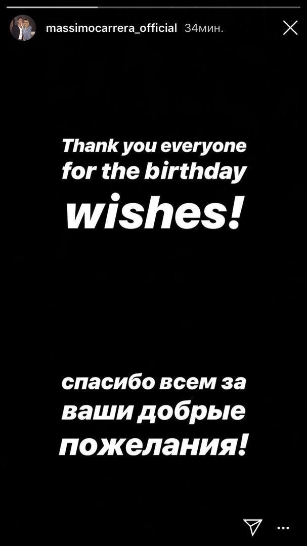 Поздравление с днем рождения на узбекском языке