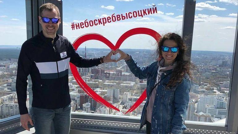 Сергей Устюгов и Елена Соболева. Фото Инстаграм