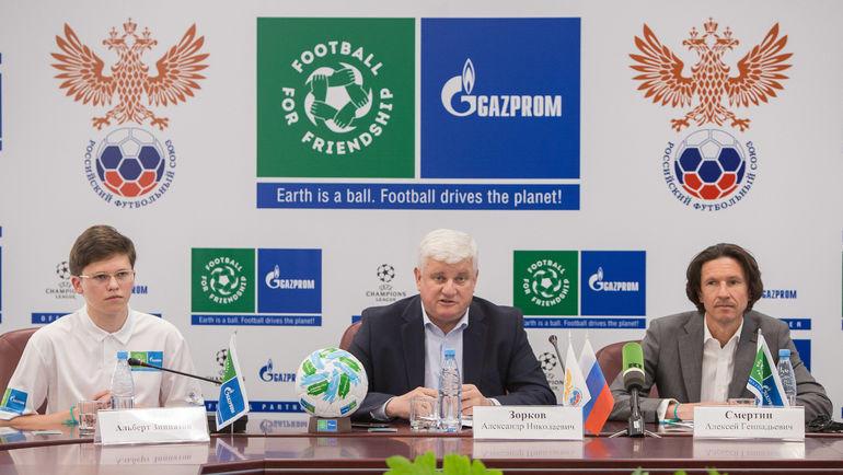 Мероприятия Международного дня Футбола и Дружбы.
