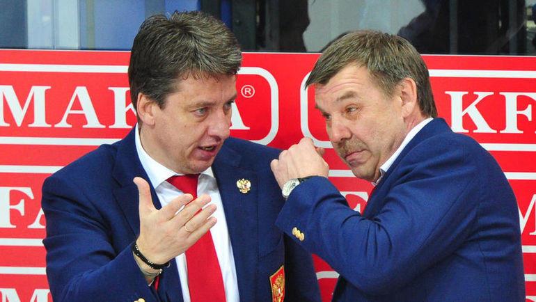 Харийс Витолиньш (слева) и Олег Знарок. Фото Александр Федоров, «СЭ»