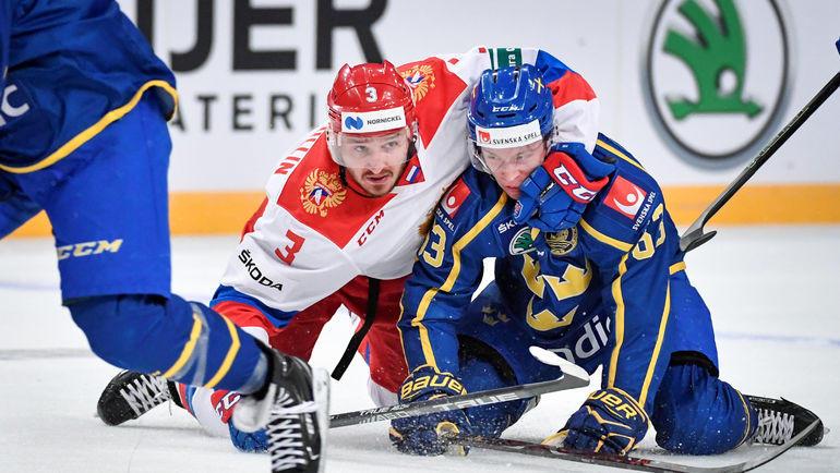1 мая. Стокгольм. Швеция - Россия - 6:4. Россияне начали Чешские игры с поражения в вынесенном матче. Фото REUTERS
