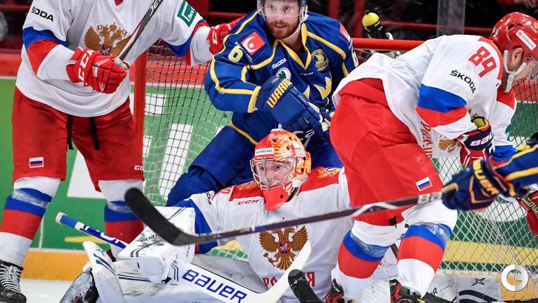 1 мая. Стокгольм. Швеция - Россия - 6:4.