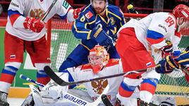 Стокгольмская проверка. Россия проиграла Швеции