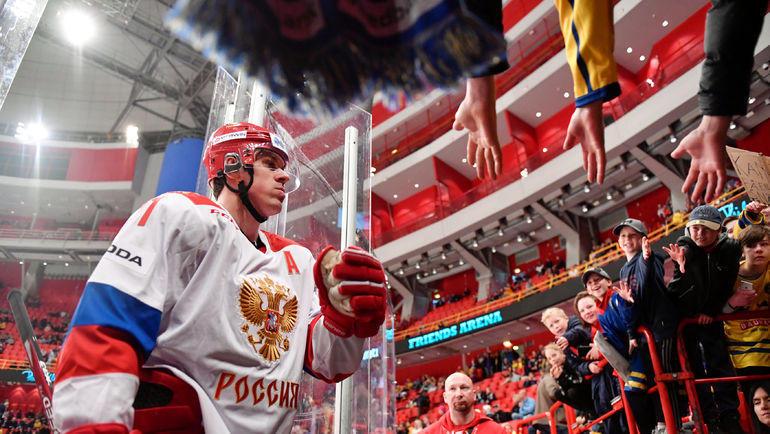 Последняя игра перед ЧМ-2019. Фото REUTERS