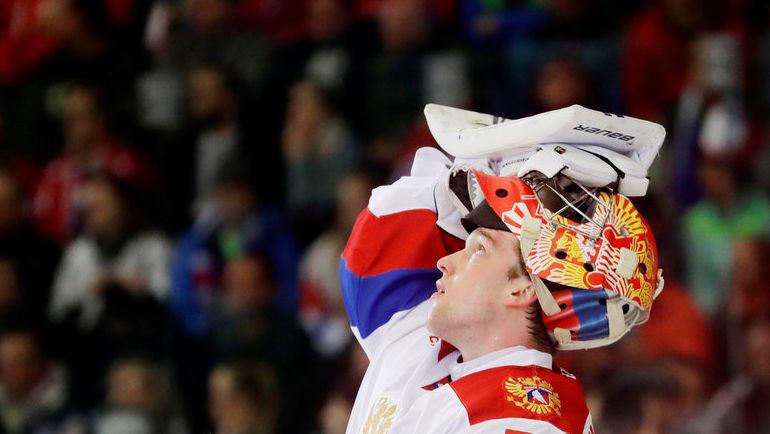 5 мая. Брно. Чехия - Россия - 1:4. Андрей Василевский во время игровой паузы. Фото Reuters