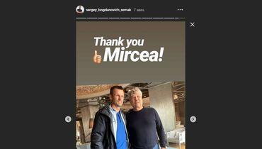 Семак поблагодарил Мирча Луческу