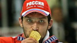 Овечкин идет за четвертым титулом чемпиона мира