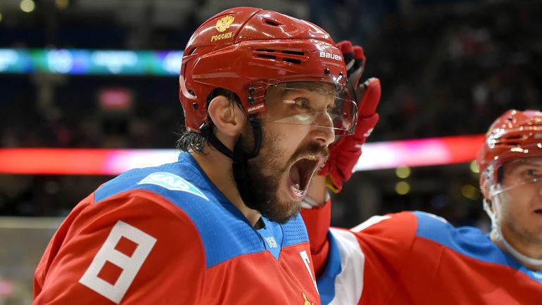 Александр Овечкин едет в Словакию за своим четвертым золотом чемпионатов мира. Фото Reuters
