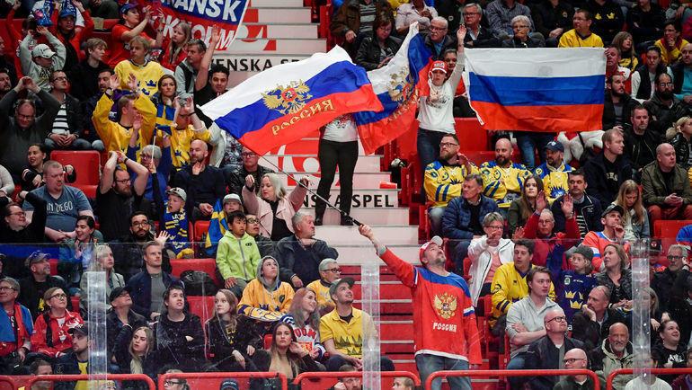 В Словакии стартует ЧМ-2019. Фото Reuters