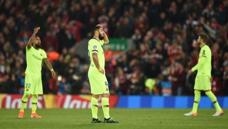 """Футболисты """"Барселоны"""" после вылета из Лиги чемпионов. Фото AFP"""
