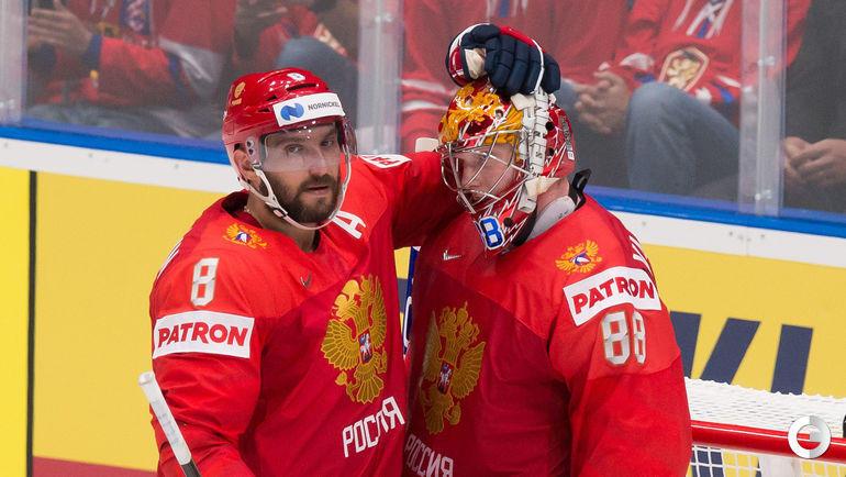 У чехов на всю сборную одна звезда. Россия должна их обыгрывать