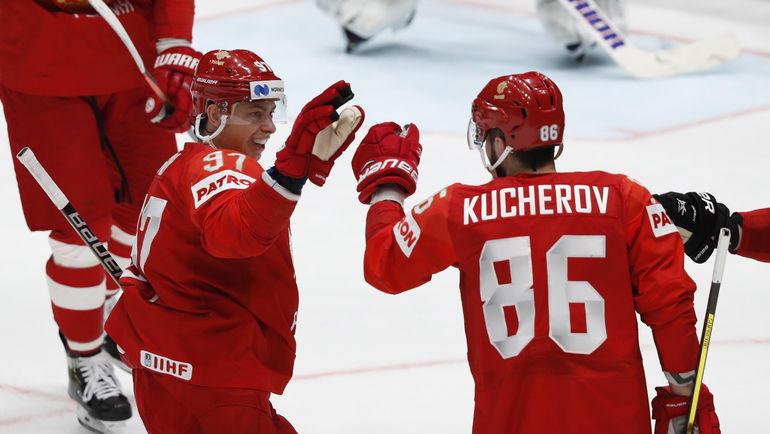 12 мая. Россия - Австрия - 5:0. Никита Гусев (слева) и Никита Кучеров. Фото Reuters