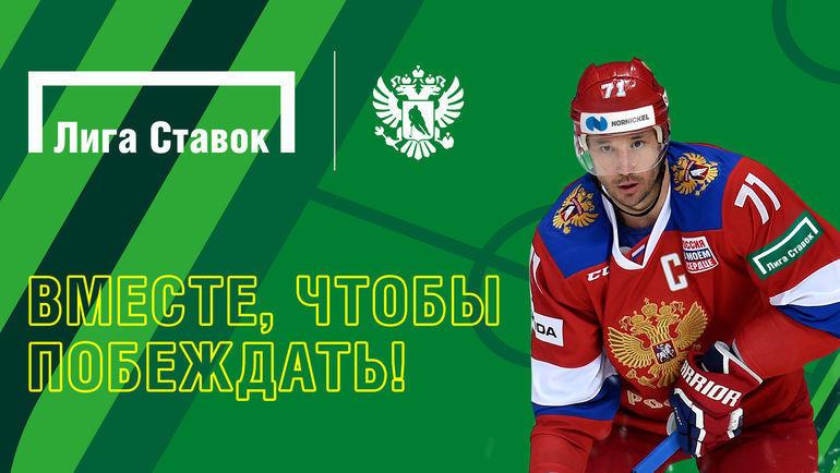 """Илья Ковальчук  - посол БК """"Лига ставок""""."""