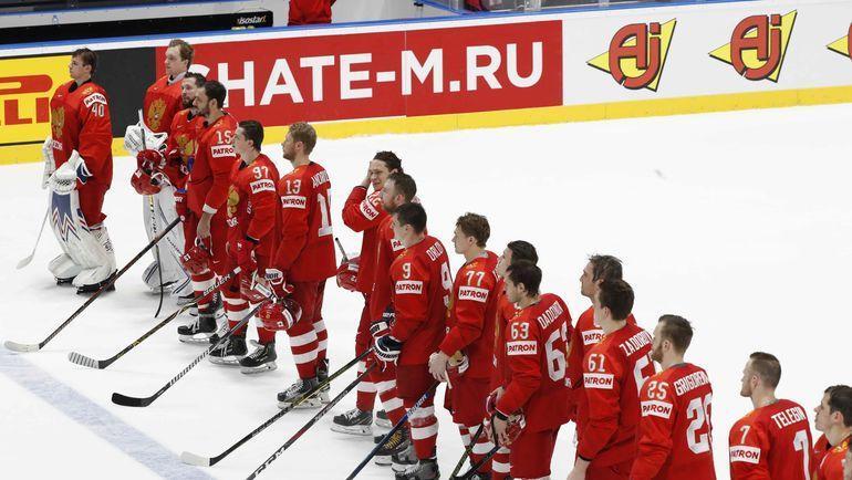 Сборная России: третий матч на ЧМ-2019. Фото Reuters