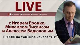 Состав сборной России на ЧМ. Онлайн Еронко, Зислиса и Бадюкова
