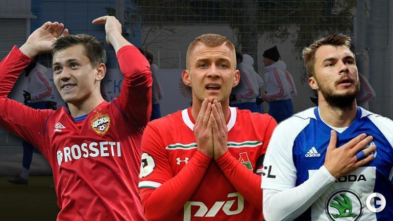 Иван Обляков, Дмитрий Баринов и Николай Комличенко.