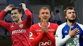 Новички Черчесова. Кто ни разу не играл за сборную России