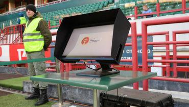Сегодня на матчах Кубка России будет работать система ВАР. Фото Александр Федоров, «СЭ»