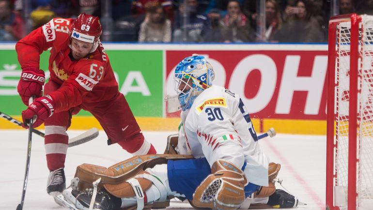 15 мая. Братислава. Россия - Италия - 10:0. Российская команда одержала самую крупную победу на чемпионатах мира. Фото AFP