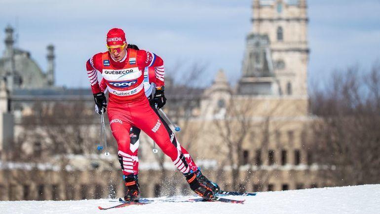 24 марта. Квебек. Александр Большунов во время 15-километровой гонки. Фото AFP