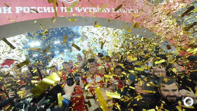 """17 мая 2017 года. Москва. """"Спартак"""" - """"Терек"""" - 3:0."""