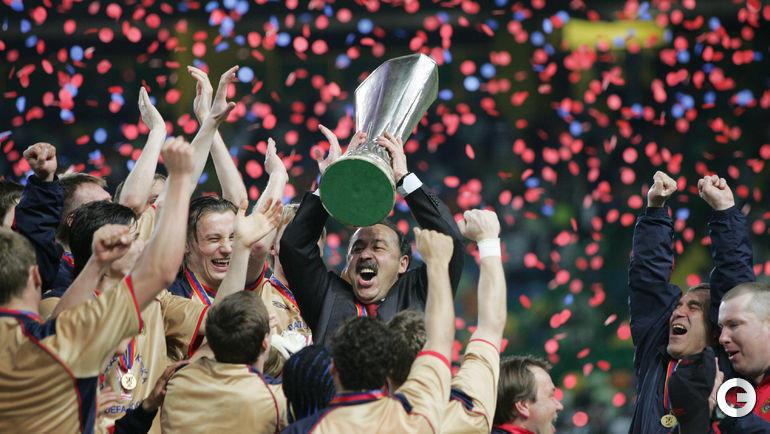 "18 мая 2005 года. Лиссабон. ""Спортинг"" - ЦСКА - 1:3. Армейцы празднуют победу."