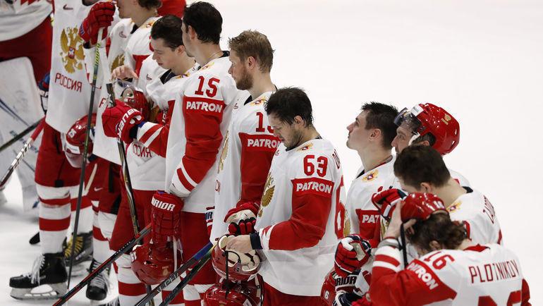 18 мая. Братислава. Россия победила Латвию - 3:1, но вопросы остались. Фото REUTERS