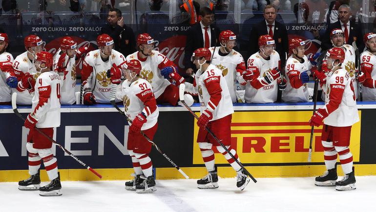 18 мая. Братислава. Латвия - Россия - 1:3. Фото Reuters